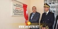 وزير الداخلية يدشن مقر الوحدة المشتركة لمكافحة الإرهاب بالقصرين