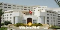 نقابة أعوان وزارة الخارجية ترفض الحركة السنويّة وتلوّح بالتصعيد