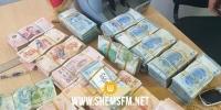 حجز مبالغ من العملة التونسية وكمية من المصوغ بقيمة تفوق ال 250 الف دينار