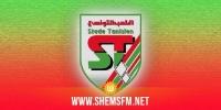 جلال بن عيسى رئيس الملعب التونسي : نحو تجديد عقد الإطار الفني