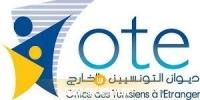 ديوان التونسيين بالخارج: غموض حول عودة التونسيين في ظل استمرار غلق الحدود