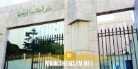دار الكتب الوطنية: المخطوطات المعروضة للبيع بباريس تم نقلها من تونس بطريقة غير شرعية
