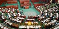 مكتب البرلمان يُقرر التخفيض بـ2،5% في ميزانية المجلس