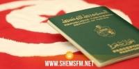 قريبا مضاعفة صلوحية جوازات السفر إلى 10 سنوات لمن سنهم فوق 15 سنة
