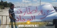 تطاوين: مسيرة احتجاجية تطالب بإطلاق سراح طارق الحداد