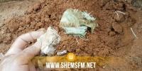 غار الملح : الاطاحة بشبكة للشعوذة والنبش عن الكنوز