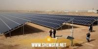30 جوان: إطلاق أول محطة لطاقة الكهرباء الشمسية بتونس