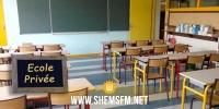 قريبا: اصدار عقوبات ضد 8 مدارس ابتدائية خاصة بكل من ولايتي جندوبة وبنزرت