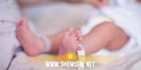 العثور على الرضيع يوسف: الداخلية تقدم التفاصيل