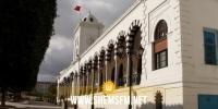 وزارة المالية تتعهد بتفعيل 67 إجراء اقتصادي واجتماعي خلال فترة لا تتعدى 9 أشهر