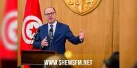 أحزاب وجمعيات وشخصيات وطنيّة تطالب بالإبعاد الفوري لإلياس الفخفاخ عن مهامه
