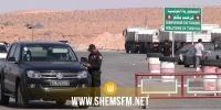 عالقون في ليبيا: غدا إجلاء 50 شخصا أصيلي القصرين