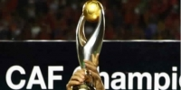 قرار الكاف: تونس لن تحتضن مباريات رابطة الأبطال الإفريقية