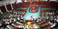 البرلمان يصادق على مشروع قانون التمويل التشاركي بـ127 صوت