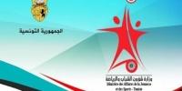 إلغاء حركة نقل المندوبين الجهويين للشباب والرياضة