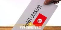 القيروان: تعليق اجراء الانتخابات الجزئية لبلدية الشبيكة