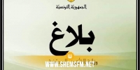 بعد وقوع جريمة قتل في جامع بجبنيانة: وفاة القائم بشأن الجامع