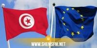 كورونا: الاتحاد الأوروبي يمنع مجددا دخول القادمين من تونس