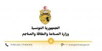وزارة الصناعة تنشر قائمة الشركات المدعوة لمواصلة العمل خلال الحجر الشامل