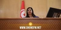 الدستوري الحر ينطلق في جمع الإمضاءات لعريضة سحب الثقة من سميرة الشواشي