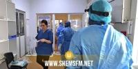 تطاوين: تسجيل 21 إصابة جديدة ولا وفيات بفيروس كورونا خلال اليومين الماضيين