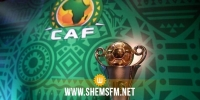 كأس الكاف: حكم من الرأس الأخضر لإدارة مباراة دياراف السنغالي والنجم الساحلي