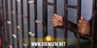 سوسة: إيداع مدير عام الأمن الرئاسي السابق السجن
