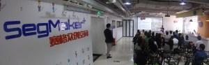 SegMaker_seminar