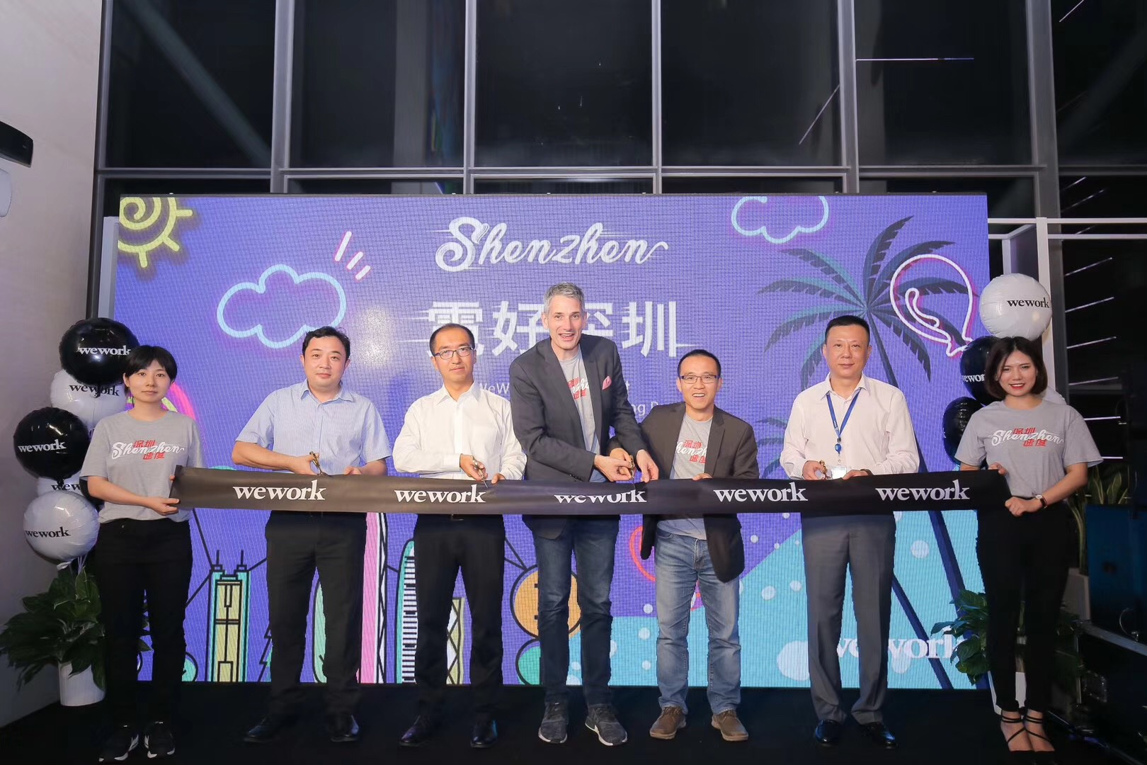 WeWork Shenzhen Opening Party