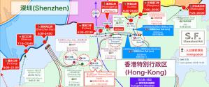 Shenzhen Maps