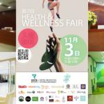 Vista-SK Health&Wellness