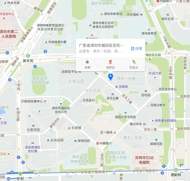 ラーメン壹松_Access