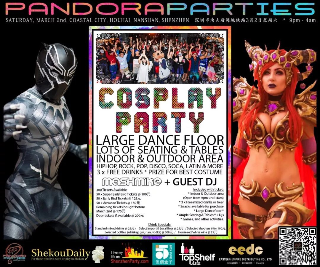 PANDORAPARTIES Cosplay Party