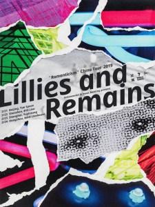 日本のロックバンド「Lillies and Remains」が OCT-LOFT「B10现场」にてライブ開催!(2/22)