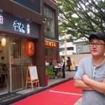 <お知らせ>人気ラーメン屋「壹松」が3/3で閉店。Shenzhen Fan 限定特別サービス中