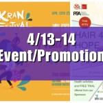 深センイベント/プロモーション情報!(4/13-14) World Health Day/Thai New Year Water Festivalなど!