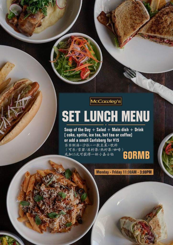 McCawley's Sea World SET LUNCH MENU1