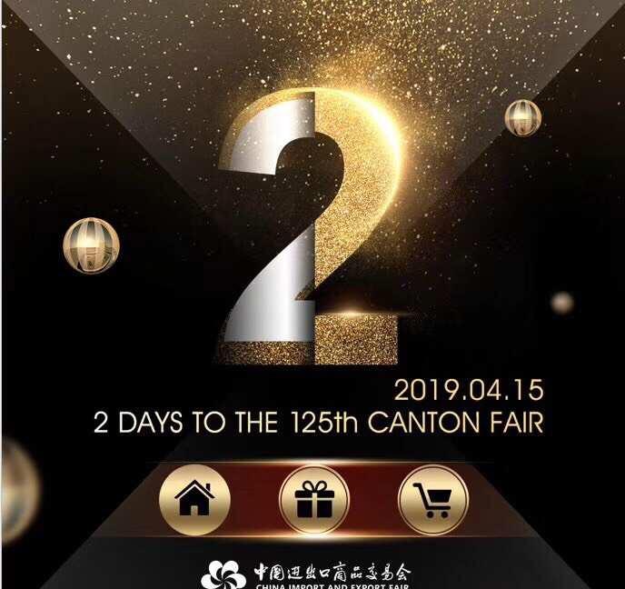 【Terrace】Canton Fair (ウェルカムドリンク & 10%OFF)