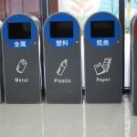 【2019年最新版】ゴミ分別管理事情ー深センでは7種類に分別予定