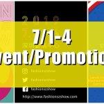 深センイベント/プロモーション情報!(7/1-4) Independence Day/CANADA DAY/Fashion SZ show 2019など!