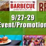 深センイベント/プロモーション情報!(9/27-29) THE BREW/GALA/Willy's BBQ/The Color Run/Hard Rock Hotelパーティーなど!
