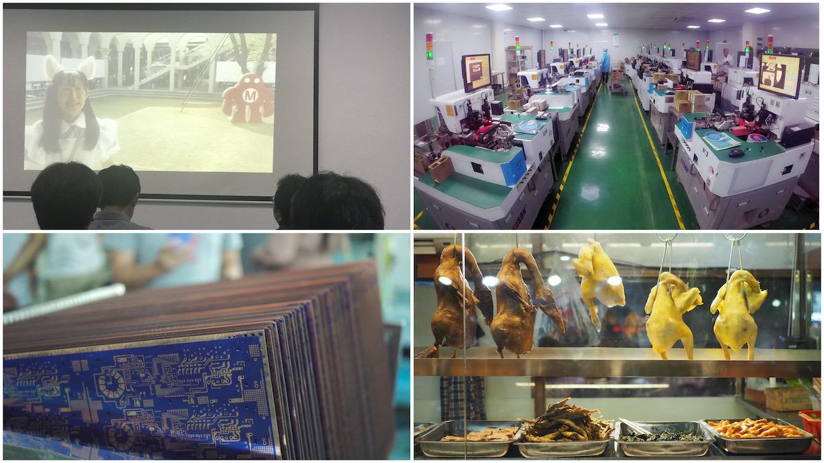 【ニコ技深圳観察会】今回は東莞へ!世界最先端のLED工場「WorldSemi」/「AQS」/PCB基板「KING CREDIE」社など見学ツアー!(11/11)