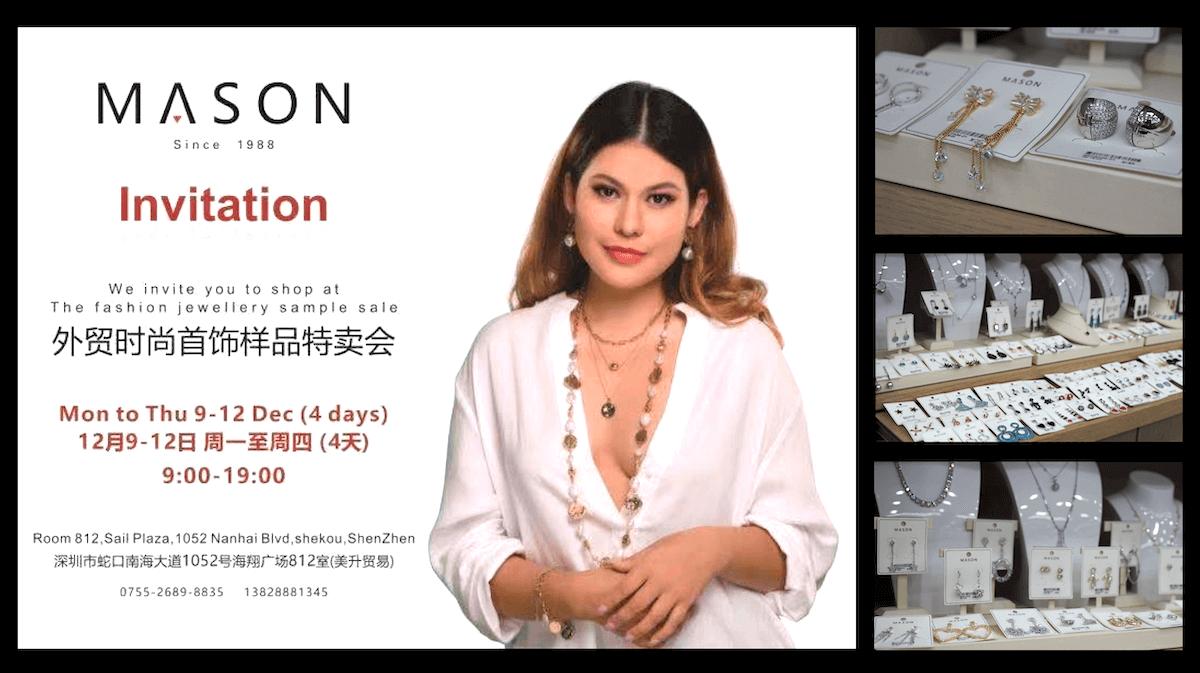 【セール情報】美升贸易「MASON」半年ぶりのジュエリーサンプルセール開催!(12/9-12)