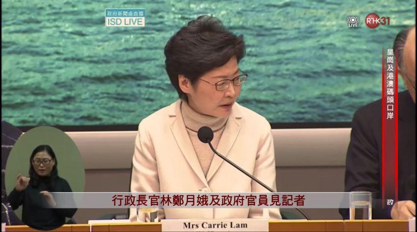 (2/4 更新)【速報】香港と深セン/マカオをつなぐ口岸(チェックポイント)封鎖拡大(2/3)