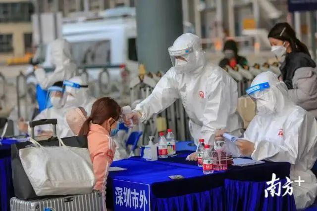 (4/6 更新)【新型コロナウイルス検査】日本から深センに入ると、どんな検査を受ける?14日隔離の費用は?