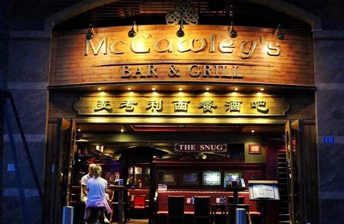 【閉店】人気アイリッシュパブ「McCawley's」福田店が11年の幕を閉じる