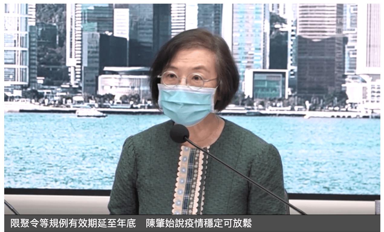香港は入境者14日間隔離を 12月31日まで延長の方針:疾病予防条例(第599章)改正