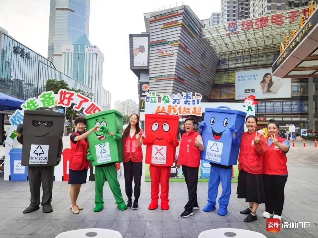 「深セン市生活廃棄物管理規則」施行ー10月よりゴミ分別違反者には罰則も