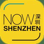 """""""NowShenzhen"""""""
