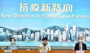 香港は入国制限緩和へ:外国人も中国本土から隔離なしで香港へ入境可能に